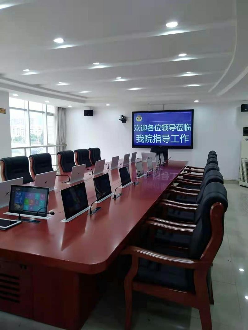翁源检察院会议视频系统