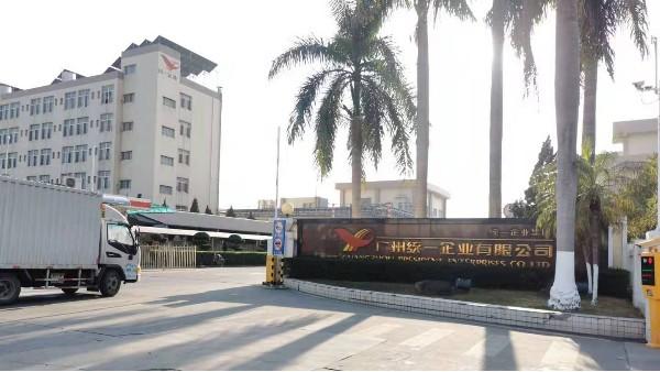 广州统一企业集团视频监控安装工程项目