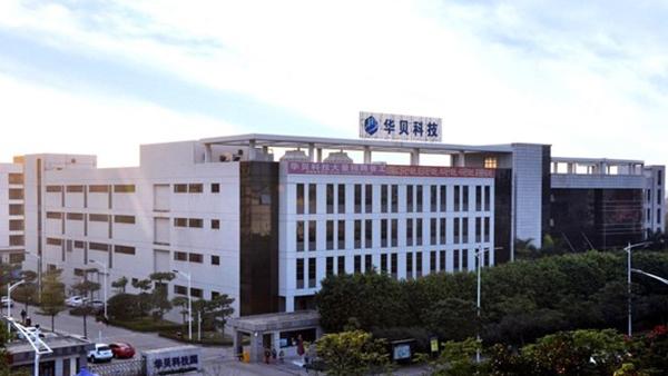 华贝科技企业无线网络改造工程案例