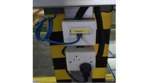 弱电工程项目应包含哪些过程组