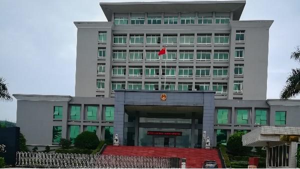 翁源县人民检察院检委会会议系统