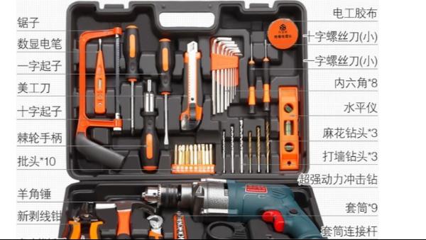 弱电工程中常用的工具有哪些?
