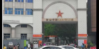 轩辕宏迈-第七十四7集团军医院(园区视频安防监控工程)