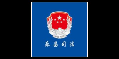 轩辕宏迈-乐昌检察院(会议工程)