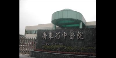 轩辕宏迈-广州二沙岛门诊医院(弱电工程)