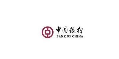 轩辕宏迈 - 中国银行(安防监控工程)
