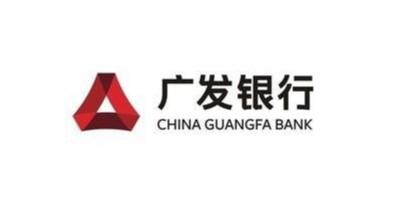轩辕宏迈 - 广发银行