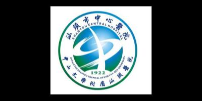 轩辕宏迈 - 汕头市中心医院(会议系统工程)