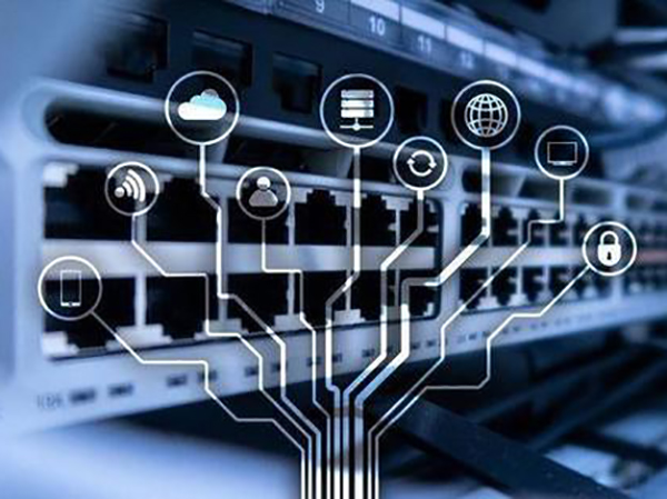 物联网工程