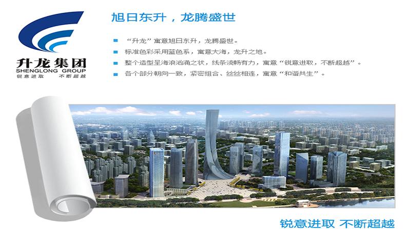 升龙集团弱电工程项目