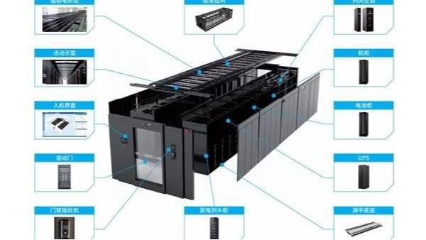 如何有效的降低数据中心机房能耗?